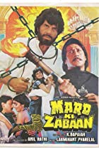 Image of Mard Ki Zabaan