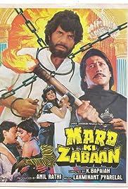 Mard Ki Zabaan Poster