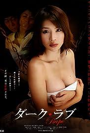 Dâku rabu: Rape Poster