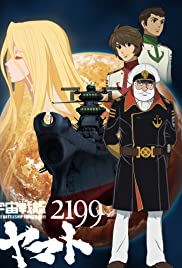 Uchu Senkan Yamato 2199 Poster - TV Show Forum, Cast, Reviews