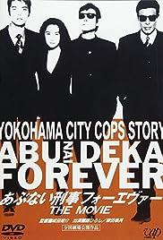Abunai deka forever the movie Poster