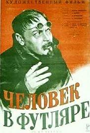 Chelovek v futlyare Poster