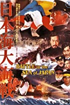 Image of Battle of the Japan Sea