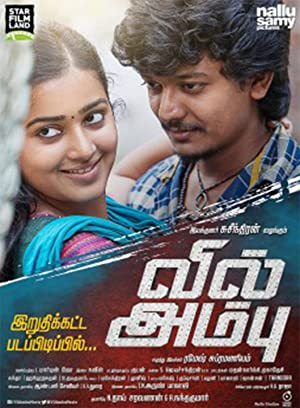 Vil Ambu (2016) Download on Vidmate