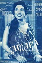Image of Samara