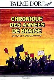 Chronique des années de braise(1975) Poster - Movie Forum, Cast, Reviews