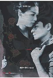 Lung fung dau Poster