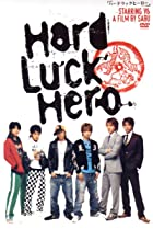Image of Hard Luck Hero