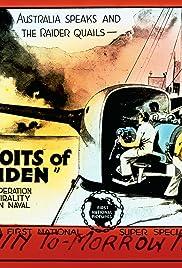 The Exploits of the Emden Poster