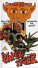 Paper Tiger(1975)