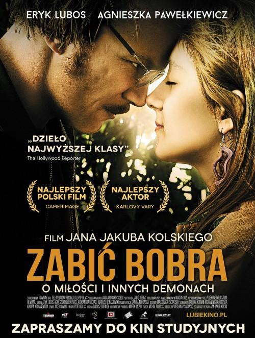 Image Zabic bobra Watch Full Movie Free Online