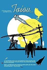 Tsiou...(2005) Poster - Movie Forum, Cast, Reviews