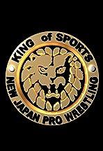 NJPW Samurai TV