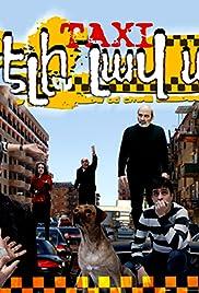 Taxi Eli Lav A Poster