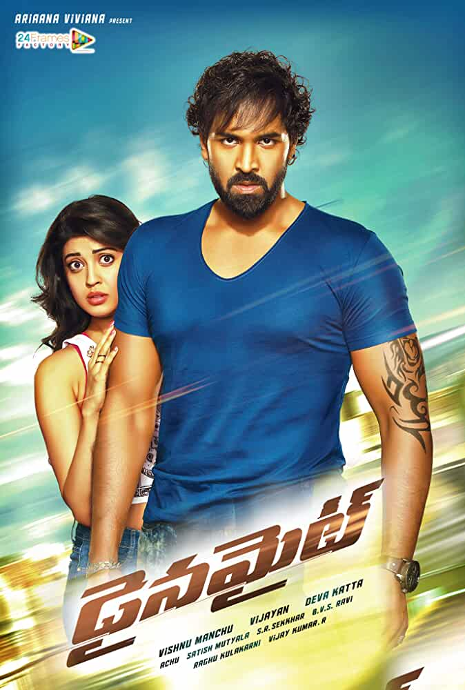 Dynamite 2017 Hindi Dubbed 480p HDRip full movie watch online freee download at movies365.cc