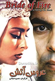 Arous-e atash (2000) Poster - Movie Forum, Cast, Reviews