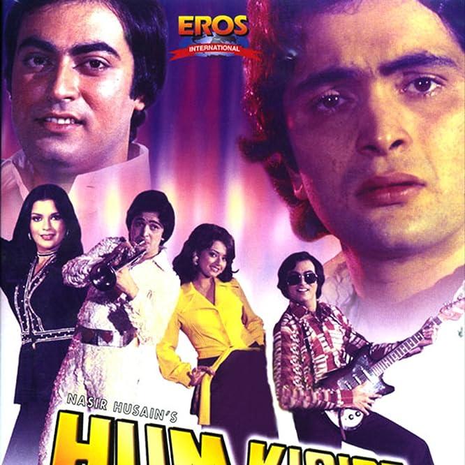 Zeenat Aman, Rishi Kapoor, and Tariq in Hum Kisise Kum Naheen (1977)