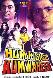 Hum Kisise Kum Naheen Poster