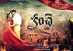 Kanche (2015) Download on Vidmate