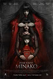 Nonton Film Petak Umpet Minako (2017) Full Movie