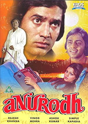 Anurodh watch online