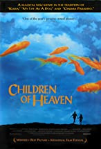 Primary image for Children of Heaven
