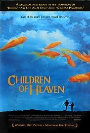 Children of Heaven(1997) Poster - Movie Forum, Cast, Reviews