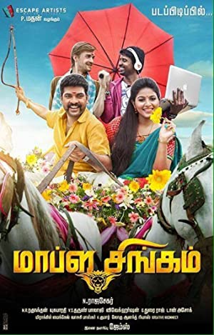 Mapla Singam (2016) Download on Vidmate