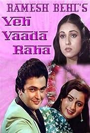 Yeh Vaada Raha Poster