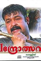 Image of Chandrolsavam