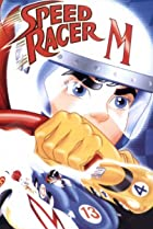 Image of Speed Racer