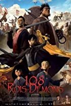Image of The Prince and the 108 Demons