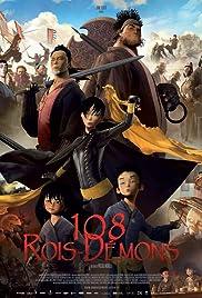 108 ศึกอภินิหารเขาเหลียงซาน - The Prince and the 108 Demons