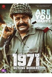 Watch Movie 1971: Beyond Borders (2017)