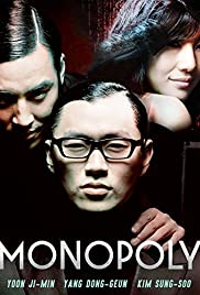 Monopoly (2006) Poster - Movie Forum, Cast, Reviews