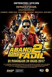 Watch Movie Abang Long Fadil 2 (2017)