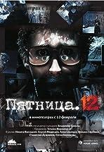 Pyatnitsa. 12