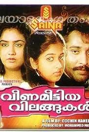 Veena Meettiya Vilangukal Poster