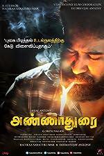 Annadurai Tamil(2017)