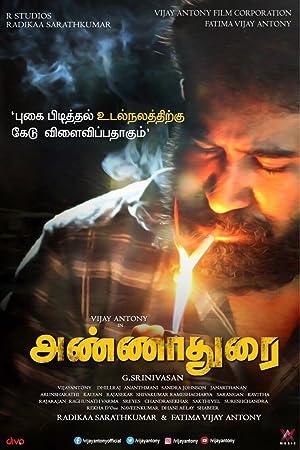 Annadurai (2017) HD DVDRip Movie Poster