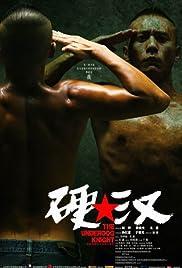 Ying han Poster