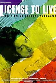 Ningen gôkaku(1998) Poster - Movie Forum, Cast, Reviews