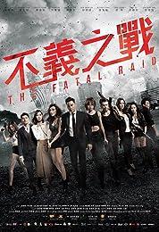 The Fatal Raid (2019) poster