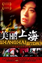 Image of Shanghai Story