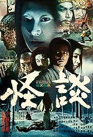 22 Film Horor Jepang Terseram Sepanjang Masa Film