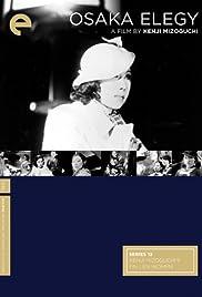 Osaka Elegy(1936) Poster - Movie Forum, Cast, Reviews
