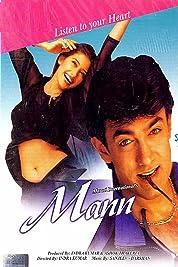 Mann poster