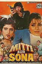 Image of Mitti Aur Sona