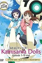 Image of Kamisama Dolls