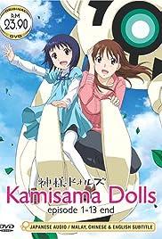 Kamisama Dolls Poster